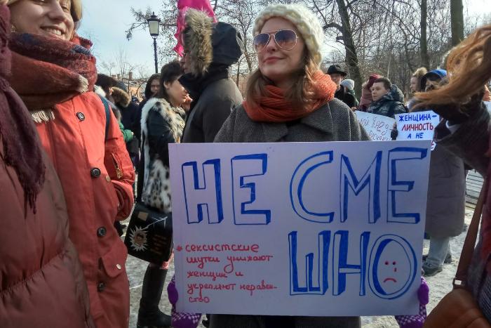 «Свобода, равенство, сестринство»: 8 фотографий с петербургской акции в защиту женских прав