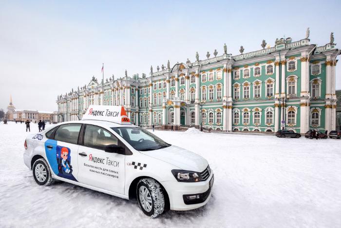 «Яндекс.Такси» запустил в Петербурге тариф для поездок с детьми. За рулем будут специально обученные водители