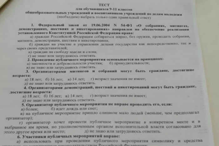 Тесты о митингах и принуждение голосовать по месту работы: чтопроисходит в бюджетных учреждениях Петербурга перед выборами