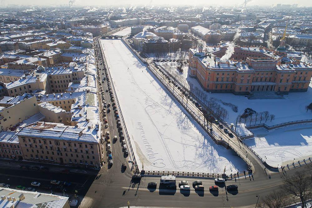 Что петербуржцы вытоптали этой зимой на льду Невы и Фонтанки ипочему псковские угги Nordman подходят для этого лучше всего. 17фото с дрона