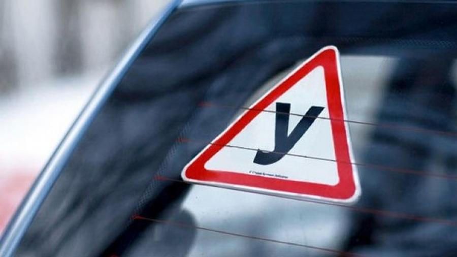 В России изменят экзамен по вождению, объявил глава ГИБДД. «Площадку» и «город» объединят