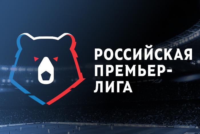 Студия Артемия Лебедева разработала новый логотип российской футбольной премьер-лиги. Это медведь «с горящими глазами»