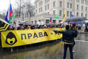 В Петербурге прошли Первомайское шествие и акция «Цифрового сопротивления». Хроника