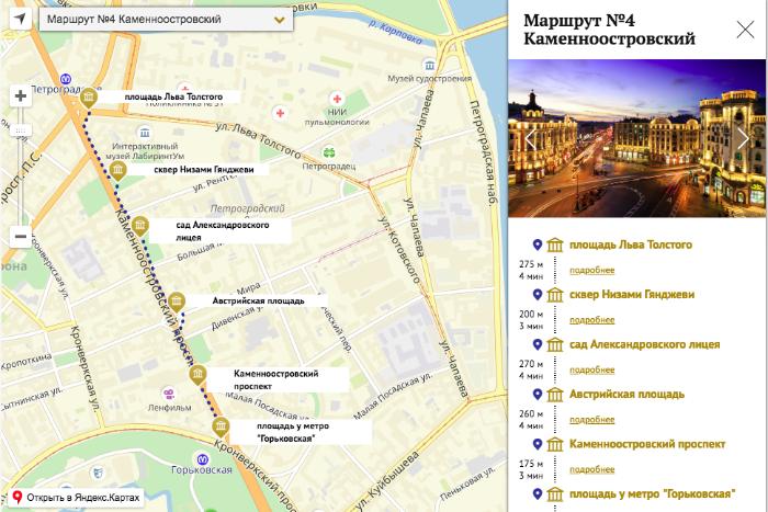 «Ленсвет» составил карту пешеходных маршрутов по самым освещенным местам Петербурга