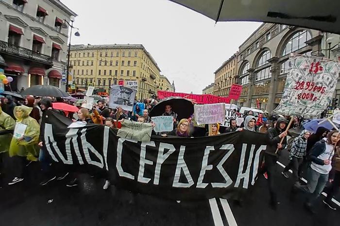 Как выглядело Первомайское шествие под проливным дождем в Петербурге. Видео 360 градусов глазами участников