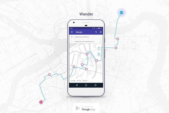 В Петербурге создали приложение, которое автоматически генерирует маршруты по городу. С ним можно увидеть больше достопримечательностей