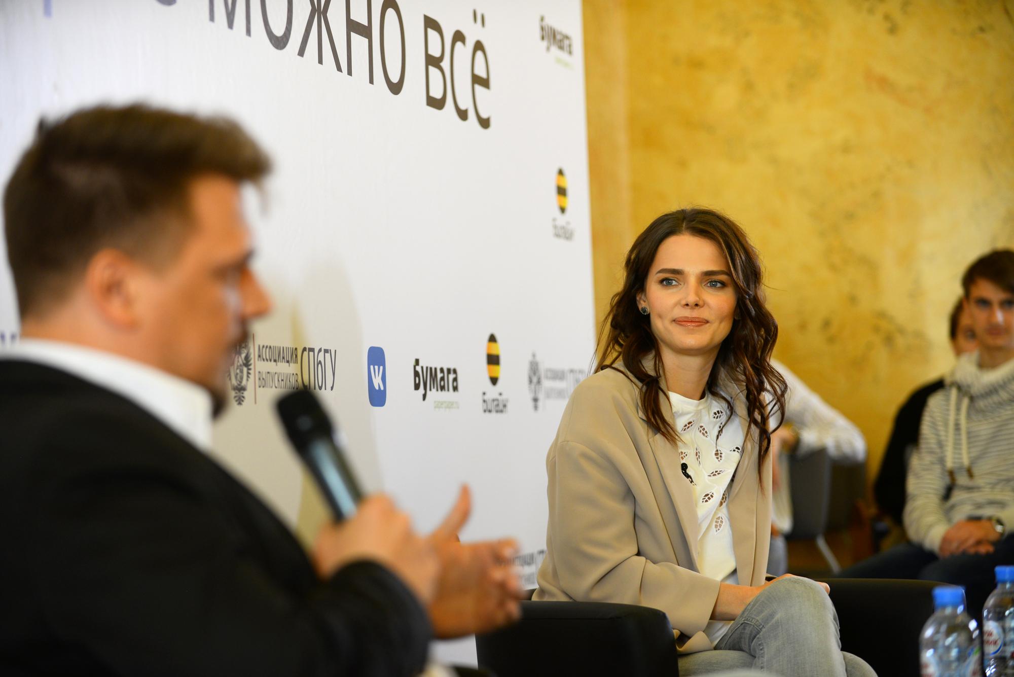 Елизавета Боярская — о том, каково быть двенадцатой актрисой в семье, почему она считает инстаграм злом и как снималась в кино сутки без перерыва