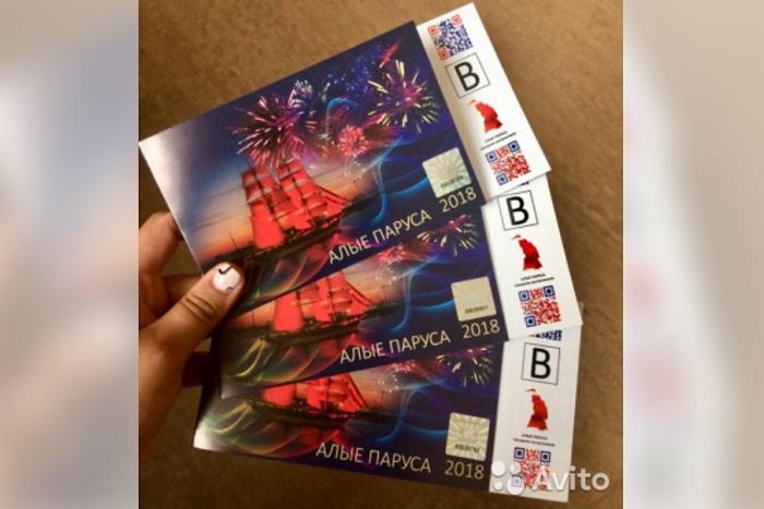 Билеты на «Алые паруса» продают на «Авито». От 400 рублей за штуку