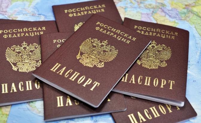 Около 1,5 миллионов российских паспортов по ошибке признали недействительными. Обновлено