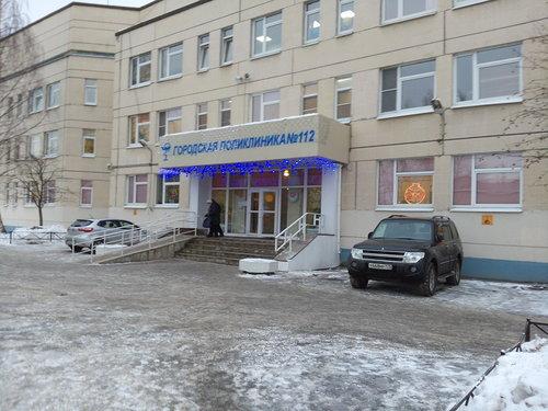 Петербургского депутата от «Единой России» оштрафовали на 18 млн за взятку при работе главврачом