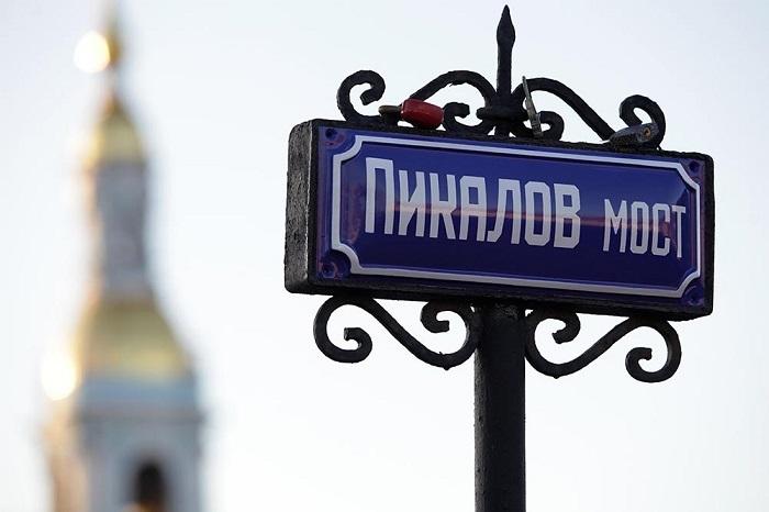 Установить в Петербурге 26 новых табличек с названиями мостов вместо жестяных указателей с ошибками и привлечь к работе Артемия Лебедева