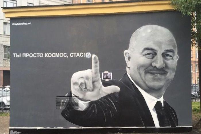 Это они нарисовали Черчесова вПетербурге и десятки знаменитостей по всему миру. Руководитель HoodGraff рассказывает о знакомстве со Снуп Доггом и заказе на портрет Путина