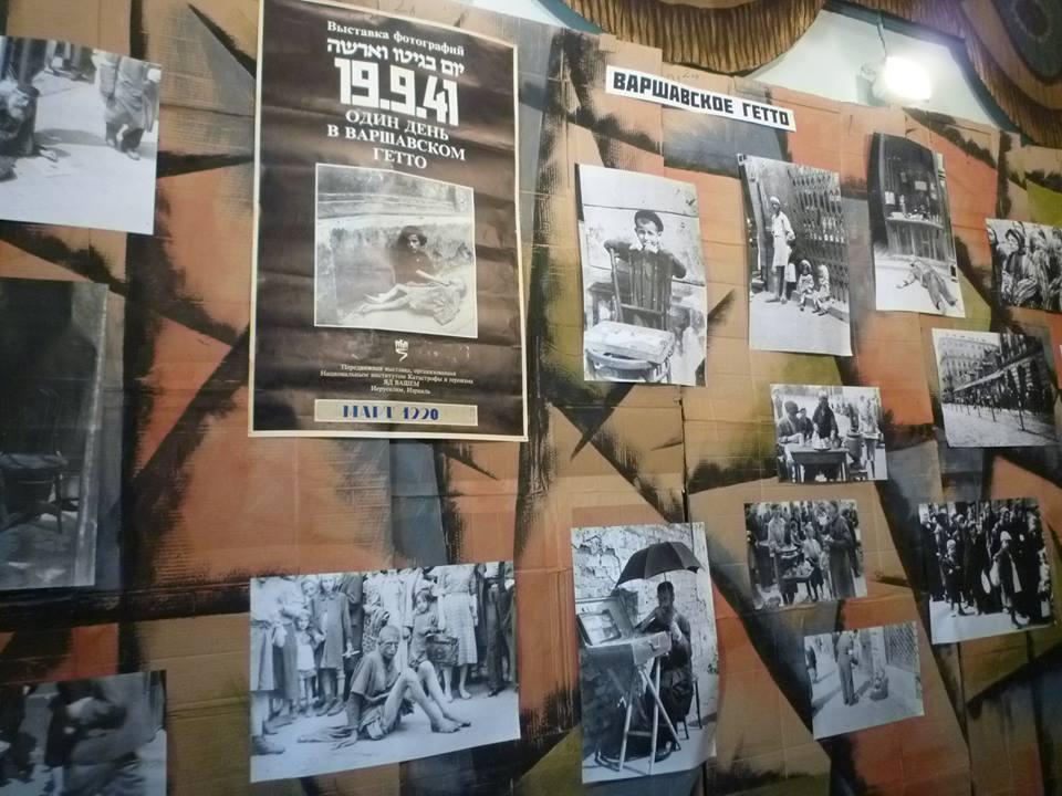 «Жители блокадного Ленинграда» демонтировали выставку в память о Корчаке перед визитом консула Германии. Они якобы приняли экспонаты за провокацию