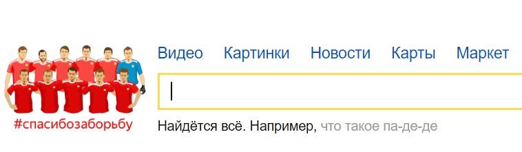 Советская кухня - Кашевар