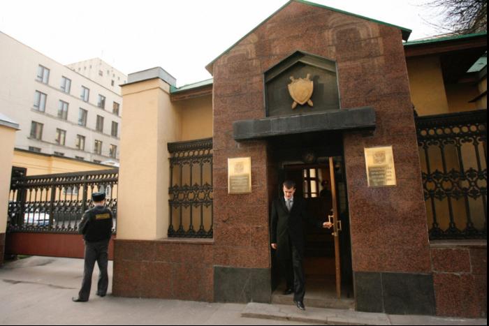 Роскомнадзор превысил свои полномочия во время борьбы с Telegram, пишут «Ведомости»