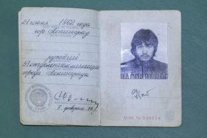 Паспорт Виктора Цоя продали на аукционе за 9 млн рублей