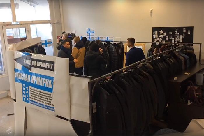 В Петербурге регулярно проходят «Финские ярмарки», но активисты утверждают, что товары на них контрафактные. Как устроены такие распродажи и законно ли это
