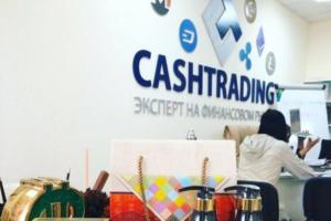Центробанк заявил, что холдинг «Кэшбери» — одна из крупнейших финансовых пирамид в России за последние годы