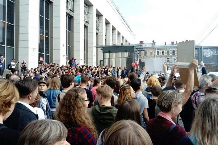 В Петербурге прошел митинг против пенсионной реформы. Онлайн