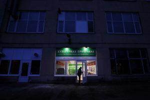 «Ночлежка» откроет прачечную для бездомных в другом районе Москвы. На старом месте их подопечным угрожали