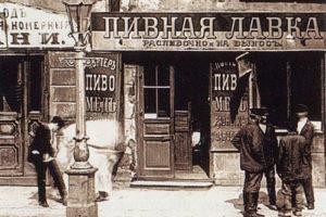 Чтение на «Бумаге»: какие районы Петербурга в XIX веке были самыми «пьяными» и куда шли, чтобы сильно напиться