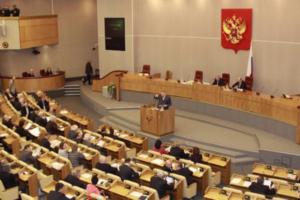 В Госдуму внесли законопроекты, которые обязывают журналистов присылать антикоррупционные расследования в госорганы