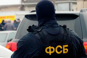 В Петербурге ФСБ провела обыск в Государственной жилищной инспекции по делу о получении взятки