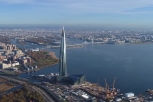 «Лахта Центр» получил разрешение на ввод в эксплуатацию от Госстройнадзора. В конце октября комплекс официально ввели в эксплуатацию. Обновлено