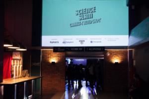 «Бумага» проведет Science Slam в Петербурге. Молодые ученые расскажут о черных дырах, свободе слова в интернете и беспилотных автомобилях