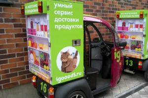Шесть сервисов в Петербурге, которые доставляют на дом продукты, фермерские деликатесы и бытовую химию