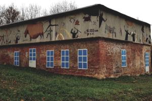 Петербургские художники покажут на стене в Пушкине развитие искусства от пещерных рисунков до современности. Для этого они будут постоянно закрашивать свои работы
