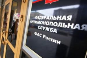УФАС приостановило конкурс на разработку нового бренда Петербурга