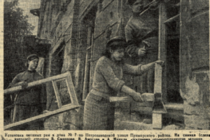 Как восстанавливали Приморский район Ленинграда после блокады — в письме советских граждан