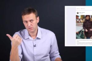 Навальный объявил о запуске агрегатора соцсетей. Он будет собирать самые популярные посты из твиттера, телеграма и инстаграма