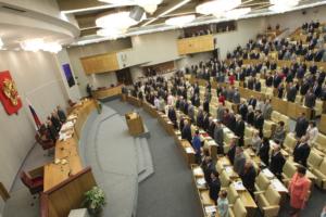 Госдума в первом чтении приняла законопроект об отмене уголовного наказания за репост в соцсетях