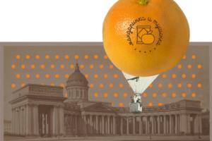 «Ночлежка» запустила в Петербурге сбор подарков для бездомных людей к Новому году
