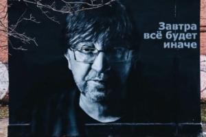 После легализации граффити в Петербурге планируют восстановить портрет Шевчука и другие закрашенные работы
