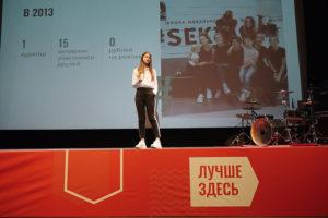 Генеральный директор школы #Sekta Евгения Копытина — о том, как создать сообщество фанатов бренда