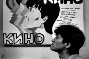 Чем Ленинградский рок-клуб был похож на бар «1703» и что грозило за любовь к року в 80-х