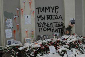 Фигуранта дела об убийстве Тимура Качаравы приговорили к 1,5 годам в колонии общего режима