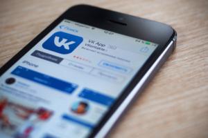 «ВКонтакте» запустила сервис для новогодних обещаний