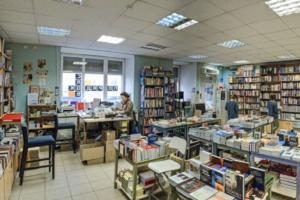 В книжном магазине «Порядок слов» пройдет музыкальный фестиваль. Там выступят «Ритуальные услуги» и «Техно-Поэзия»