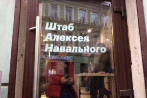 Банковские счета координатора штаба Навального в Петербурге арестовали после иска прокуратуры на 11 млн рублей