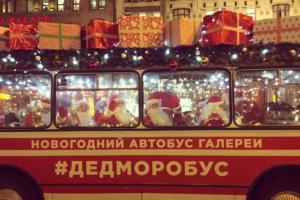 По центру Петербурга ездит новогодний автобус, полный Дедов Морозов! Они устраивают концерты на Невском, барабанят и играют на трубе. 11 фото и видео