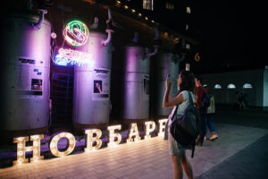 Лучшие спецпроекты «Бумаги» за 2018 год: исследование о девочках в математике, Science Bar Hopping и названия для новых улиц Петербурга