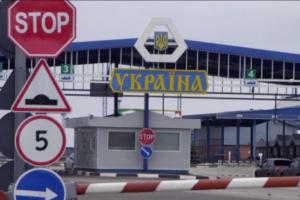 Украина продлила запрет на въезд в страну мужчин из России