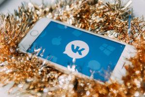 «ВКонтакте» запускает собственный мессенджер VK Me — пока что в тестовом режиме. Что в нем можно делать и почему эксперимент проходит в Казахстане