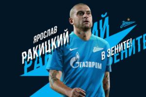Украинский футболист Ракицкий перешел в «Зенит». В соцсетях одни его поздравляют, а другие — обвиняют в «предательстве страны»