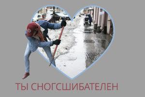 Семь по-настоящему петербургских валентинок к 14 февраля