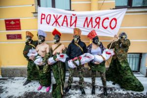 Петербургские активистки провели акцию «Рожай мясо» против службы в армии. Они принесли к военкомату свертки с сырым мясом